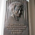 Мемориальная доска посвященная памяти Эрнста Теодора Гофмана