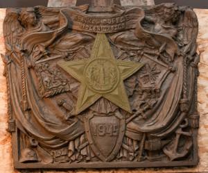 Проект мемориальной доски посвященный Великой Отечественной Войне
